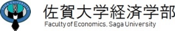 佐賀大学経済学部 Faculty of Economics. Saga University